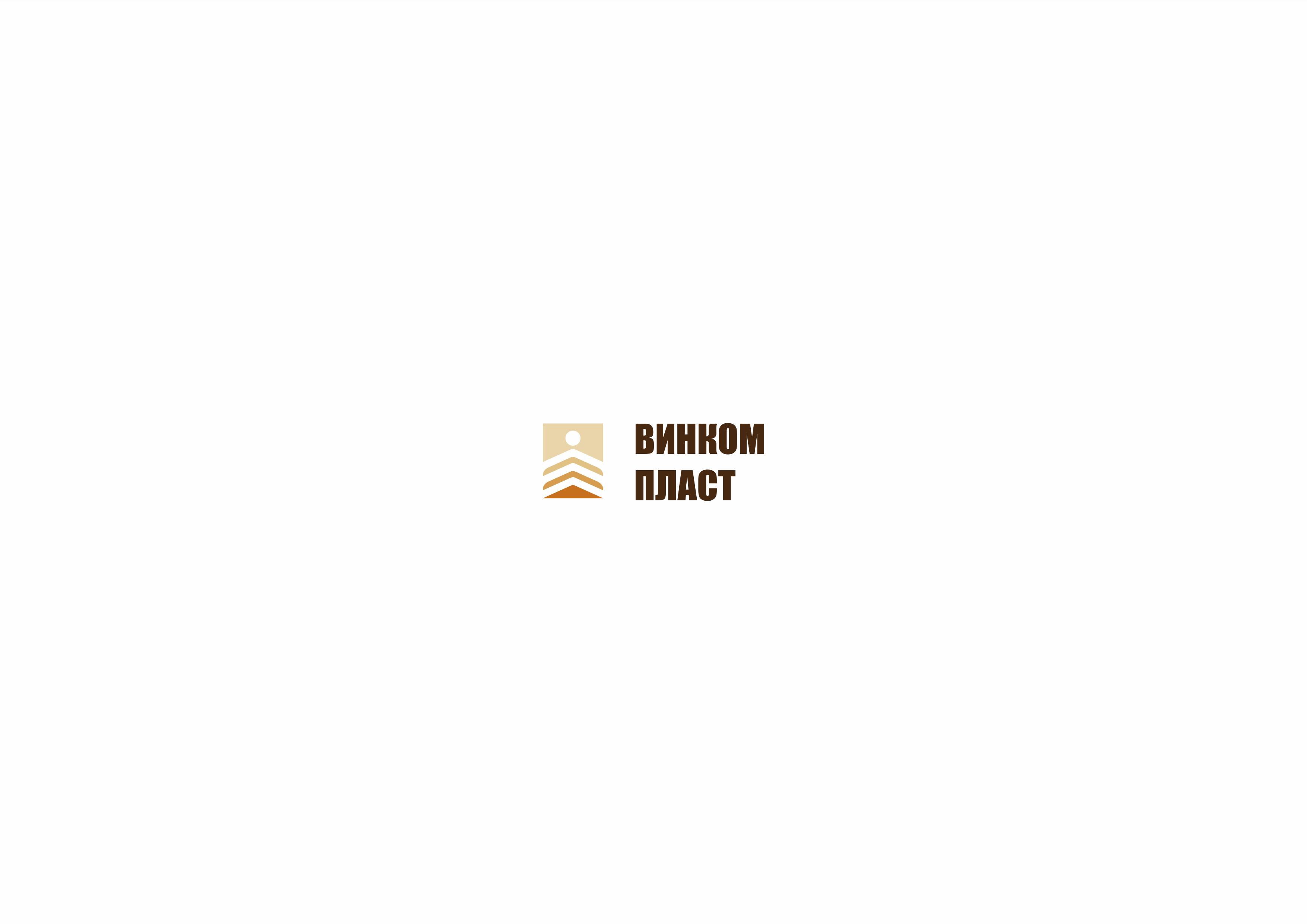 Логотип, фавикон и визитка для компании Винком Пласт  фото f_4985c39d6efbd4e2.png