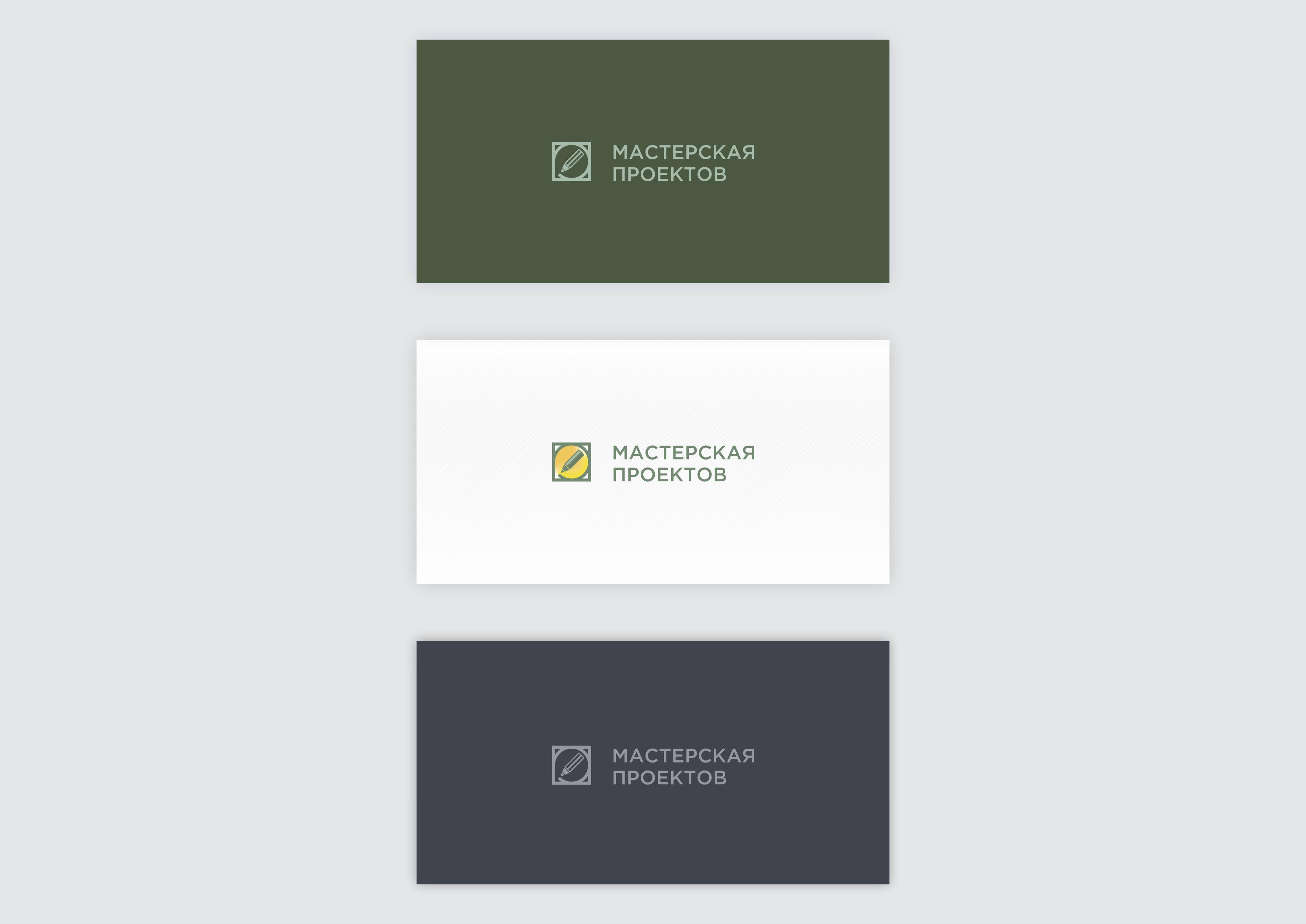 Разработка логотипа строительно-мебельного проекта (см. опис фото f_5156072e41475b68.png