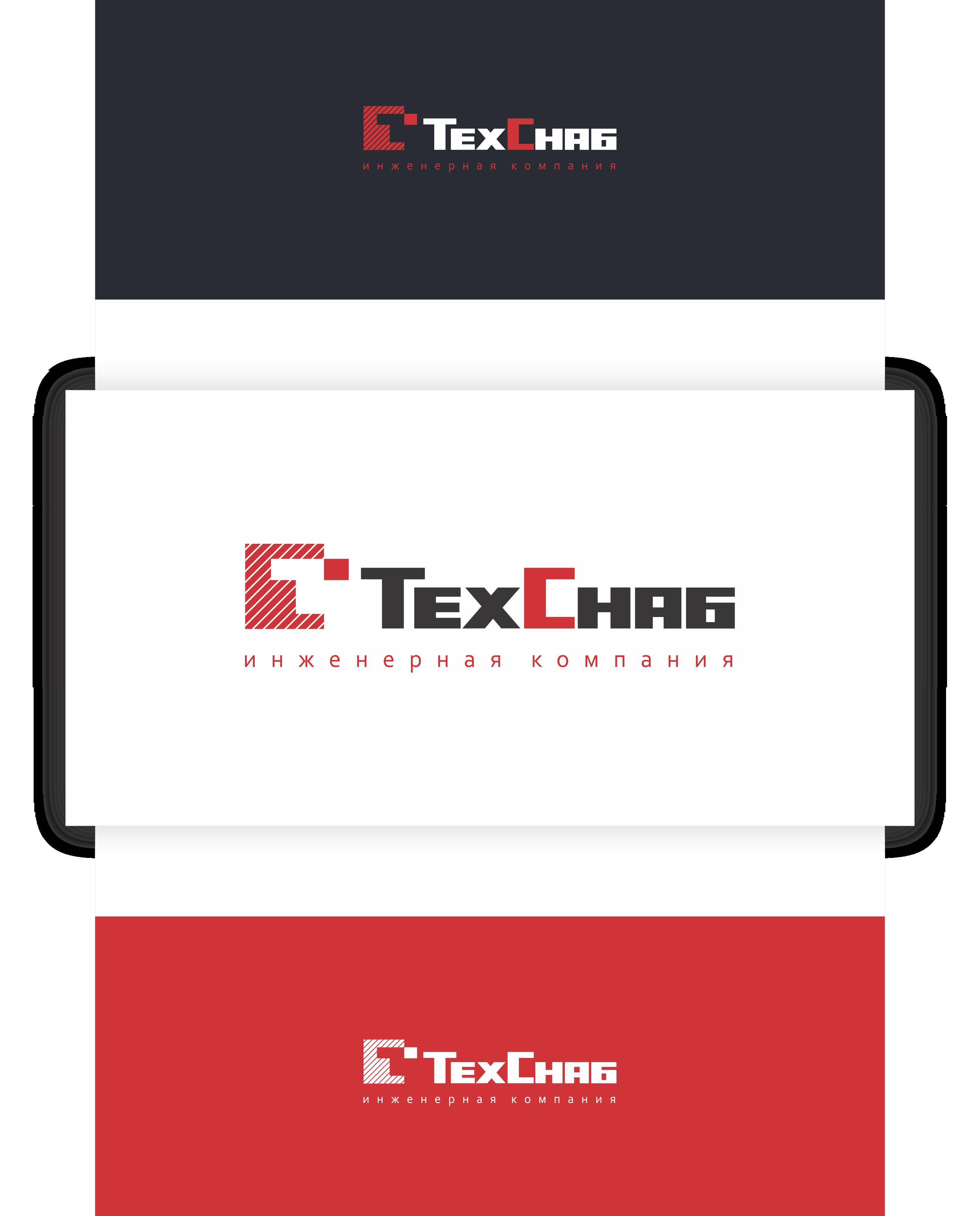 Разработка логотипа и фирм. стиля компании  ТЕХСНАБ фото f_5235b1d09ab74b09.png