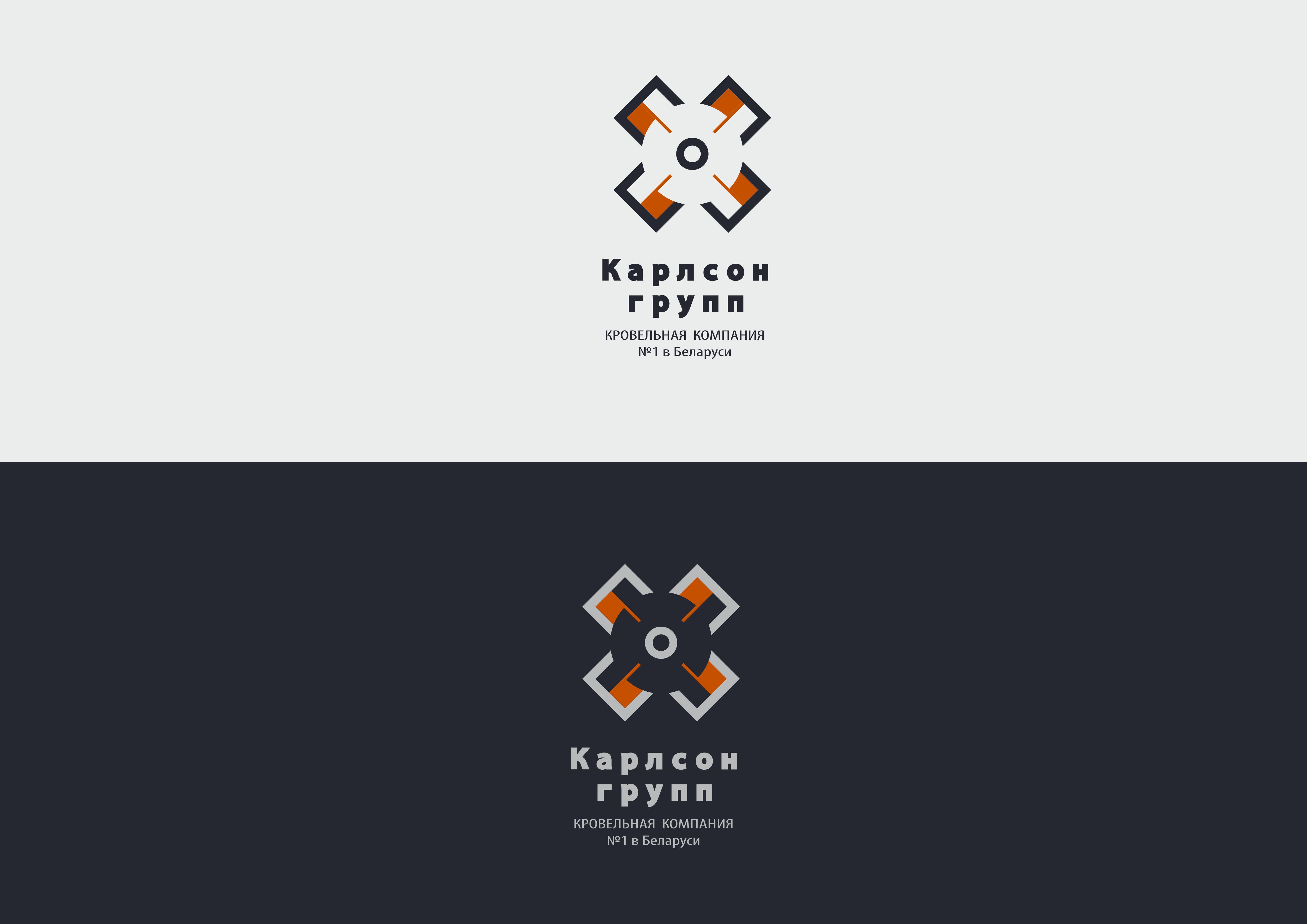 Придумать классный логотип фото f_563598e3bb48c7ee.png