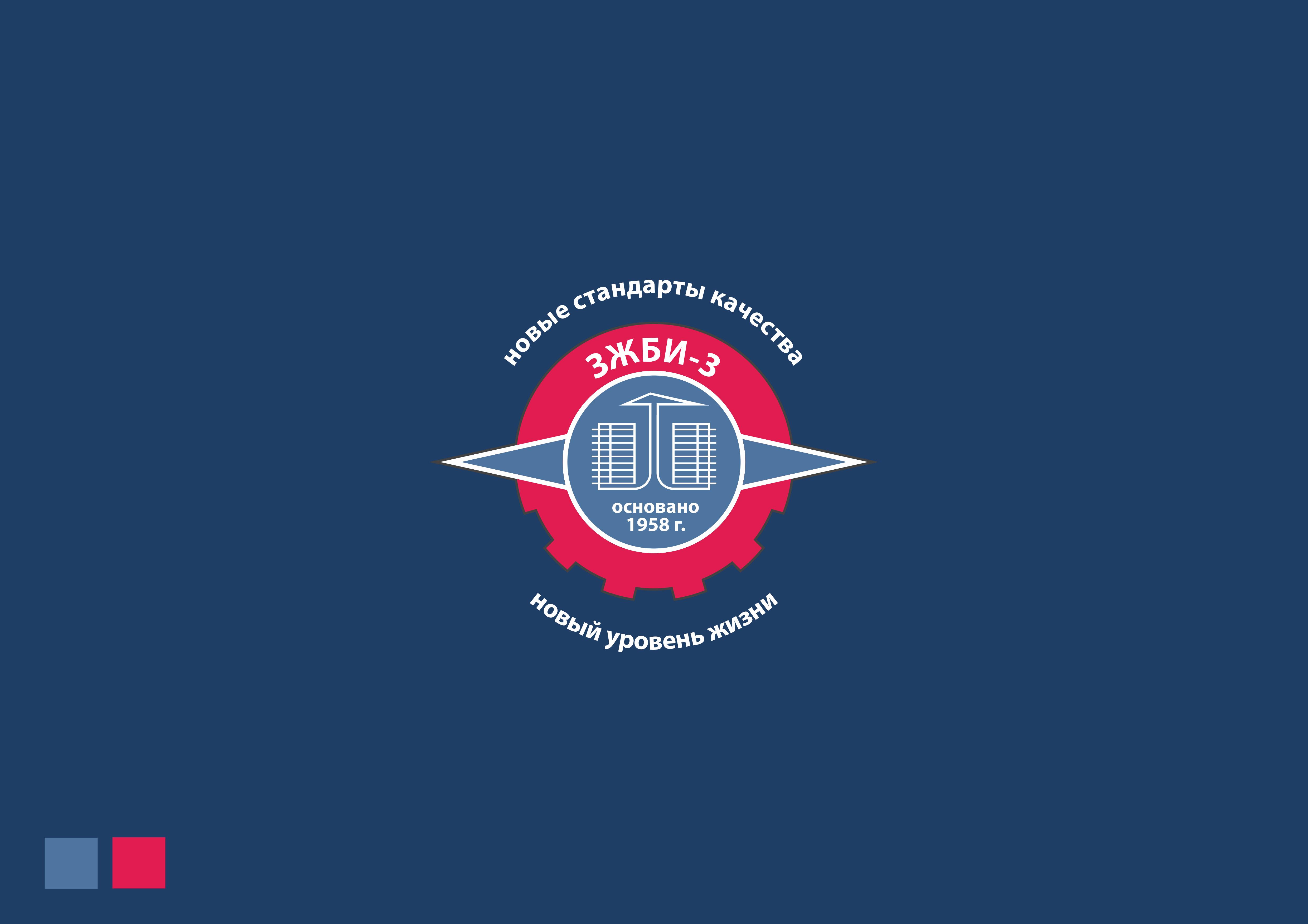 Разработка логотипа и фирменный стиль фото f_5755970be1965744.png