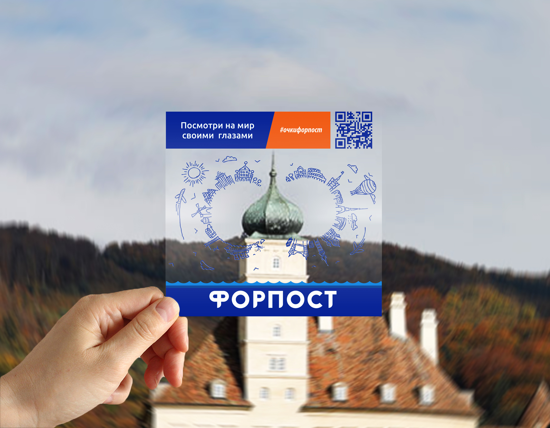 Дизайн флаера на прозрачном пластике фото f_5825ba23a7365e01.jpg
