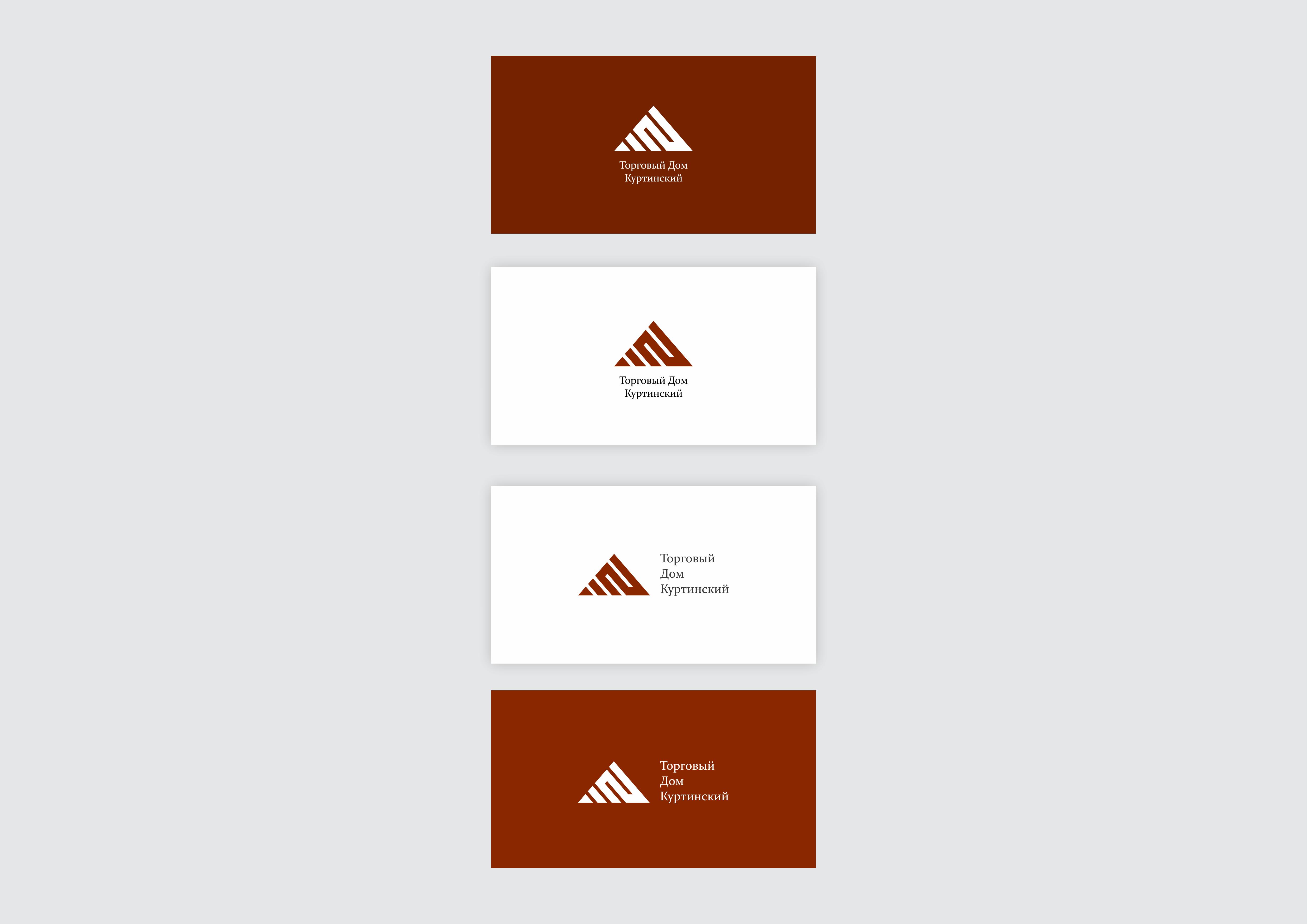 Логотип для камнедобывающей компании фото f_5935b98b999aa23f.png