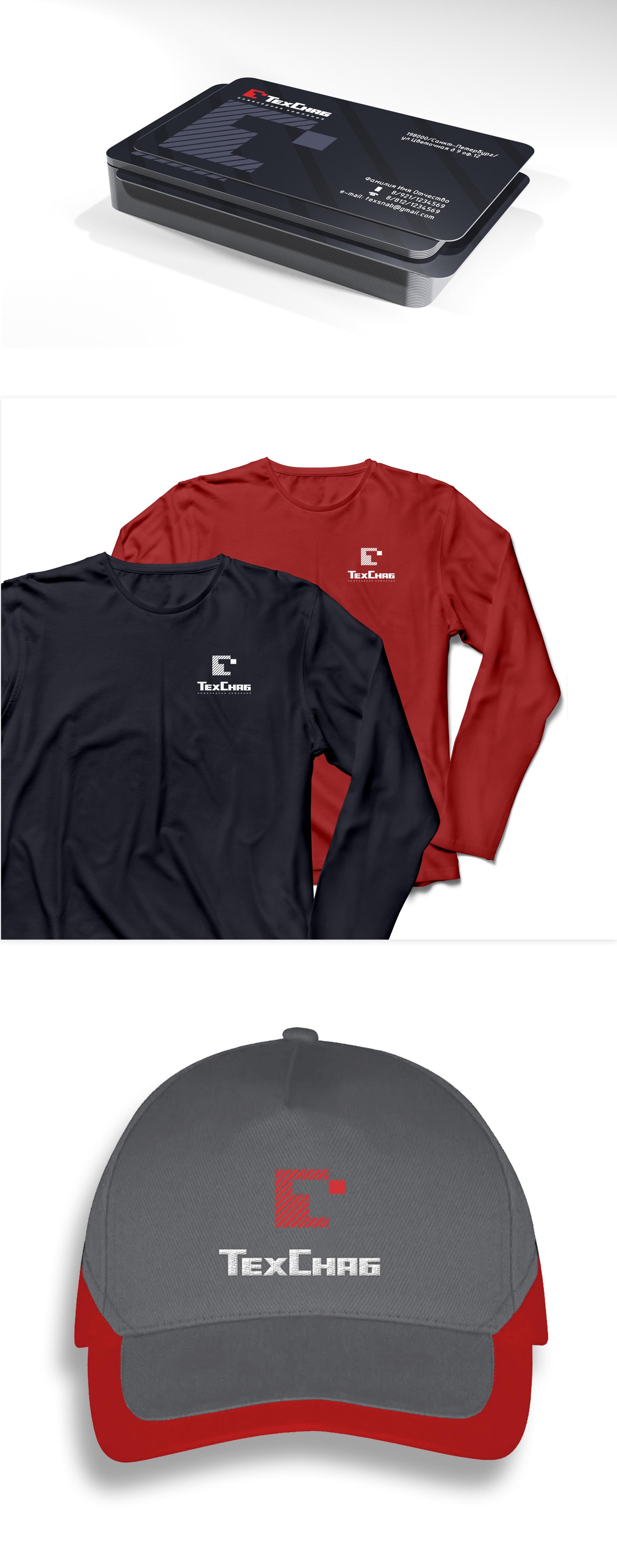 Разработка логотипа и фирм. стиля компании  ТЕХСНАБ фото f_6505b1d09c049061.jpg