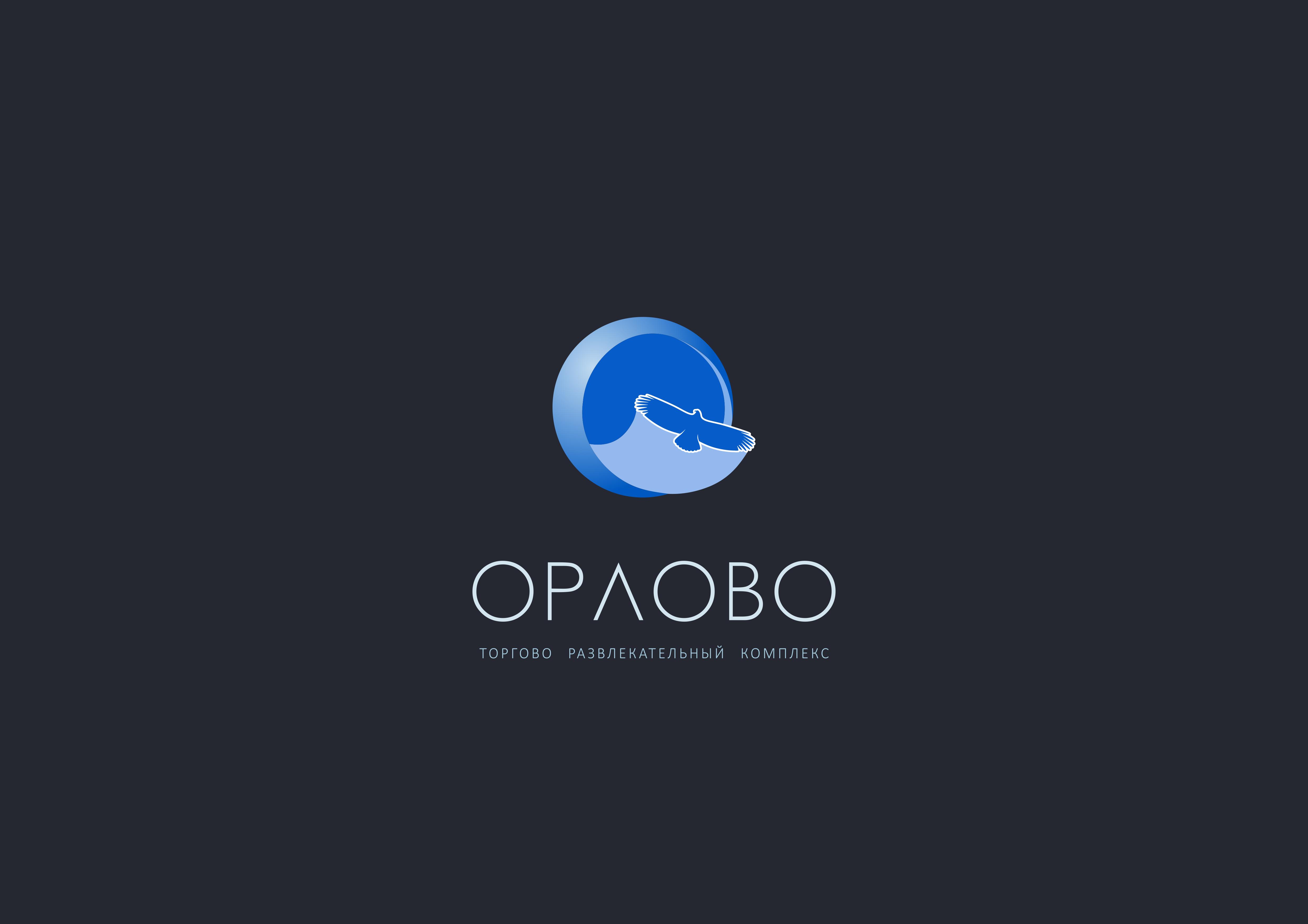 Разработка логотипа для Торгово-развлекательного комплекса фото f_737596dfc44792fb.png