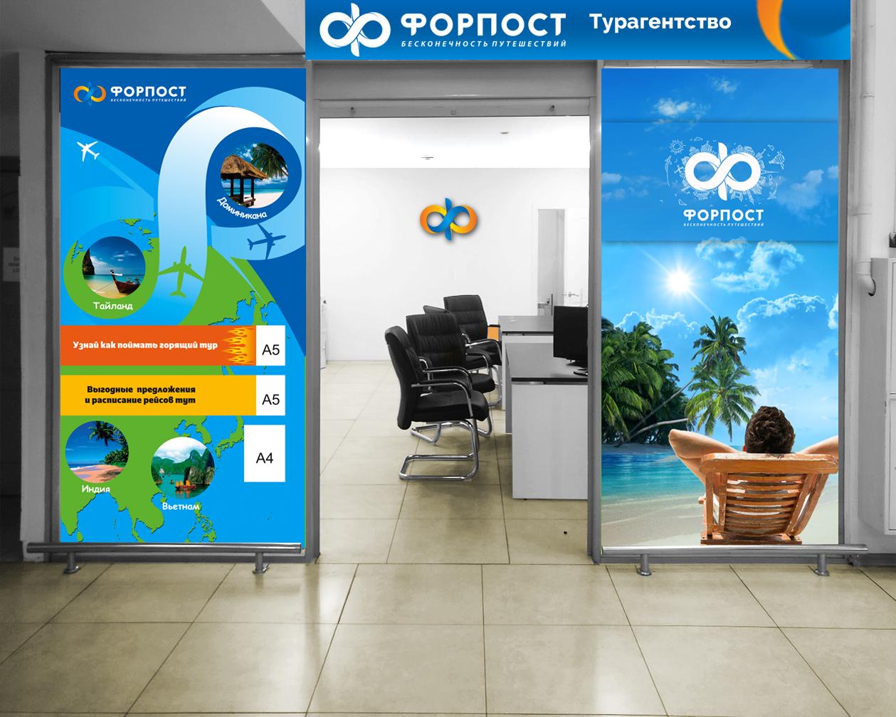 Дизайн двух плакатов фото f_7585a0d9e10c73b0.jpg
