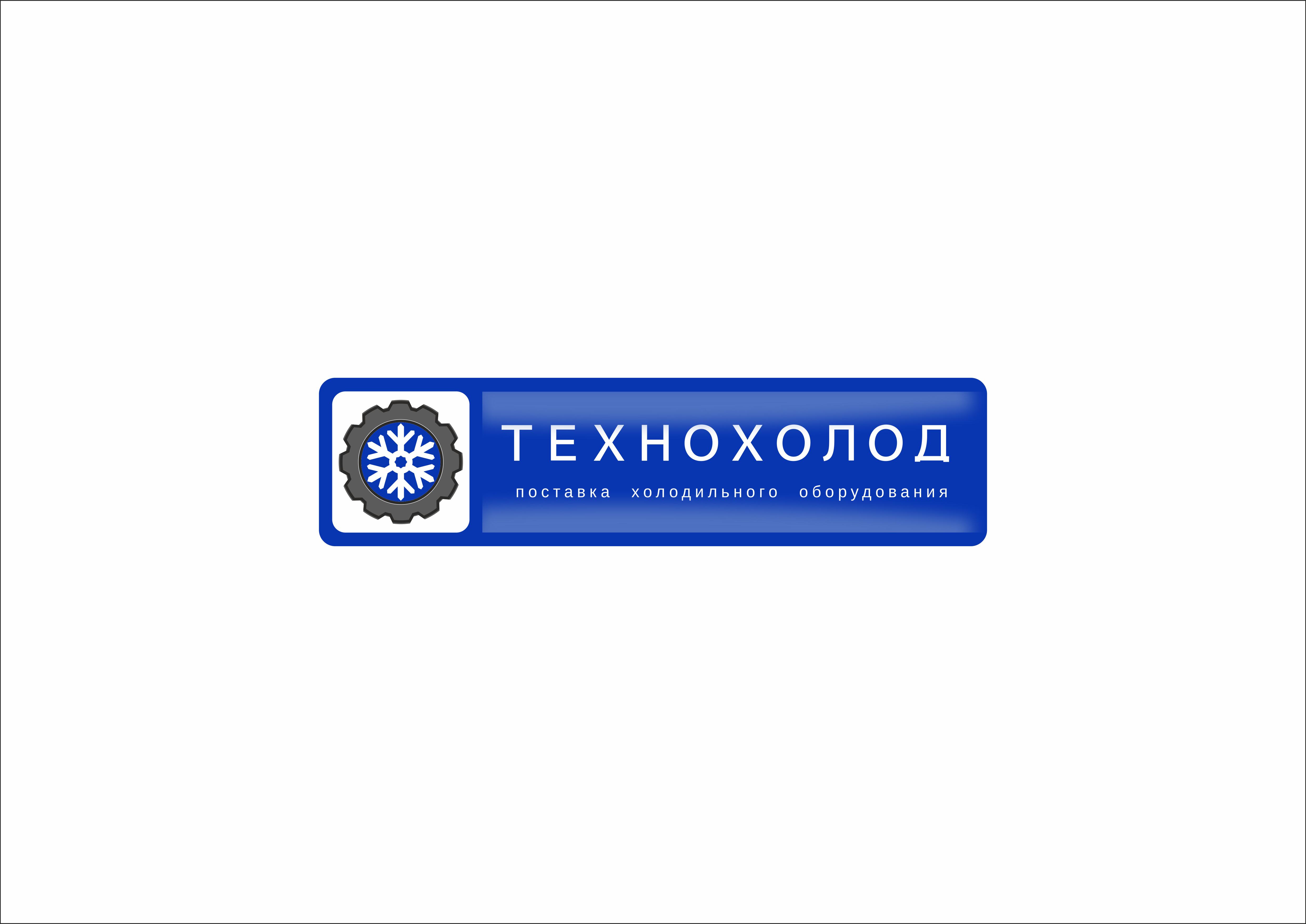 Логотип фото f_7695880c431e4554.png