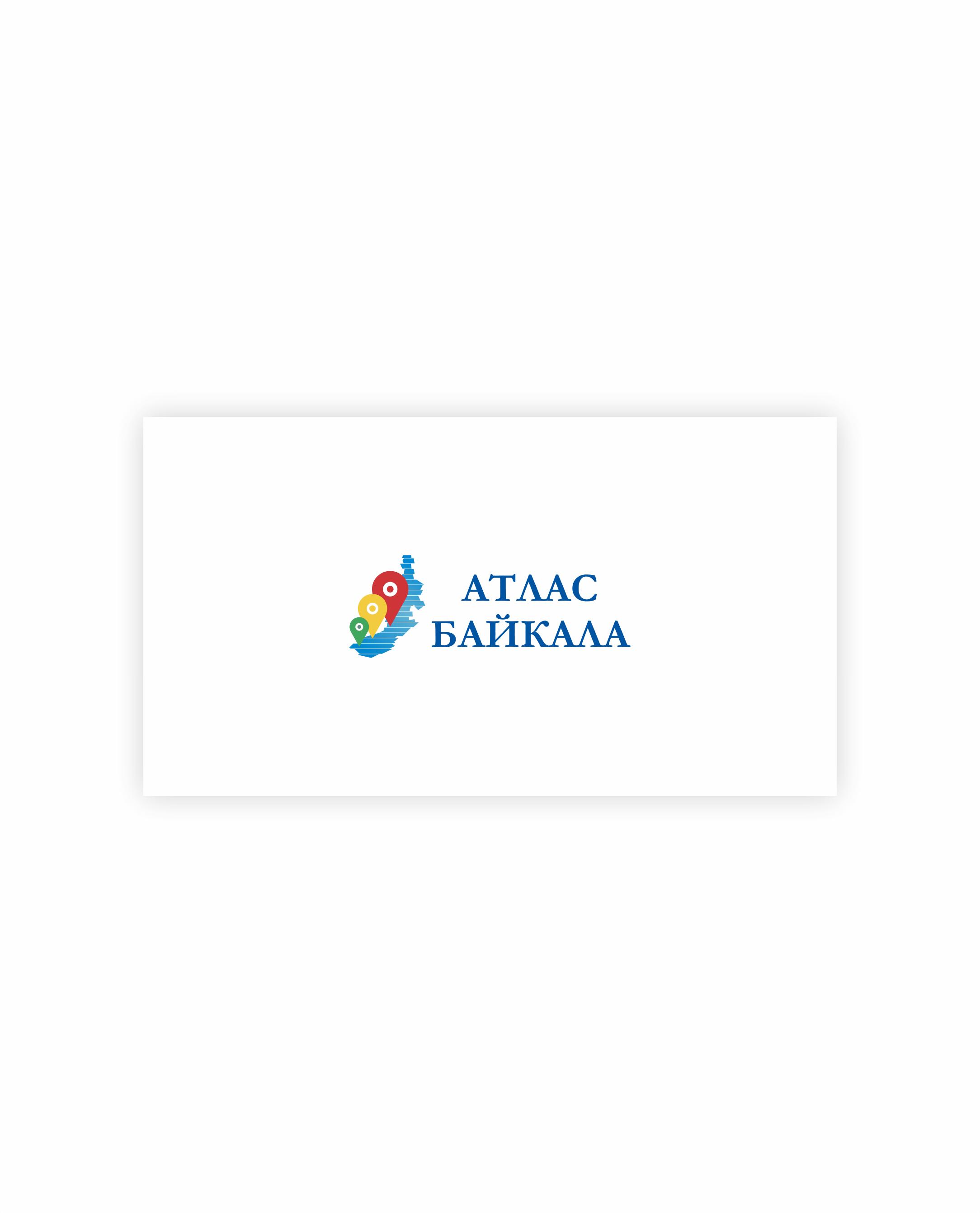 Разработка логотипа Атлас Байкала фото f_7795afb140f35ed3.png