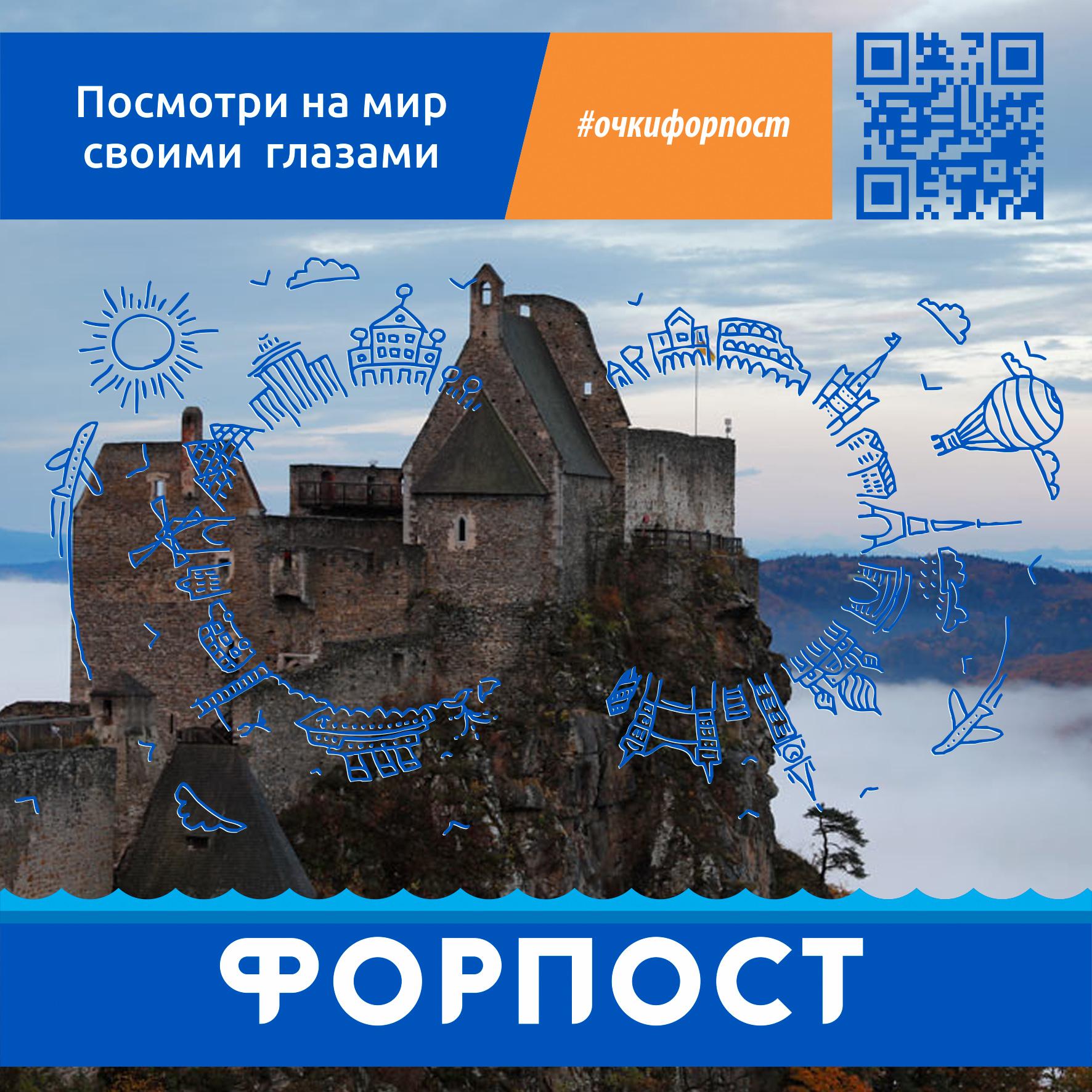 Дизайн флаера на прозрачном пластике фото f_8185ba23a658e00a.jpg
