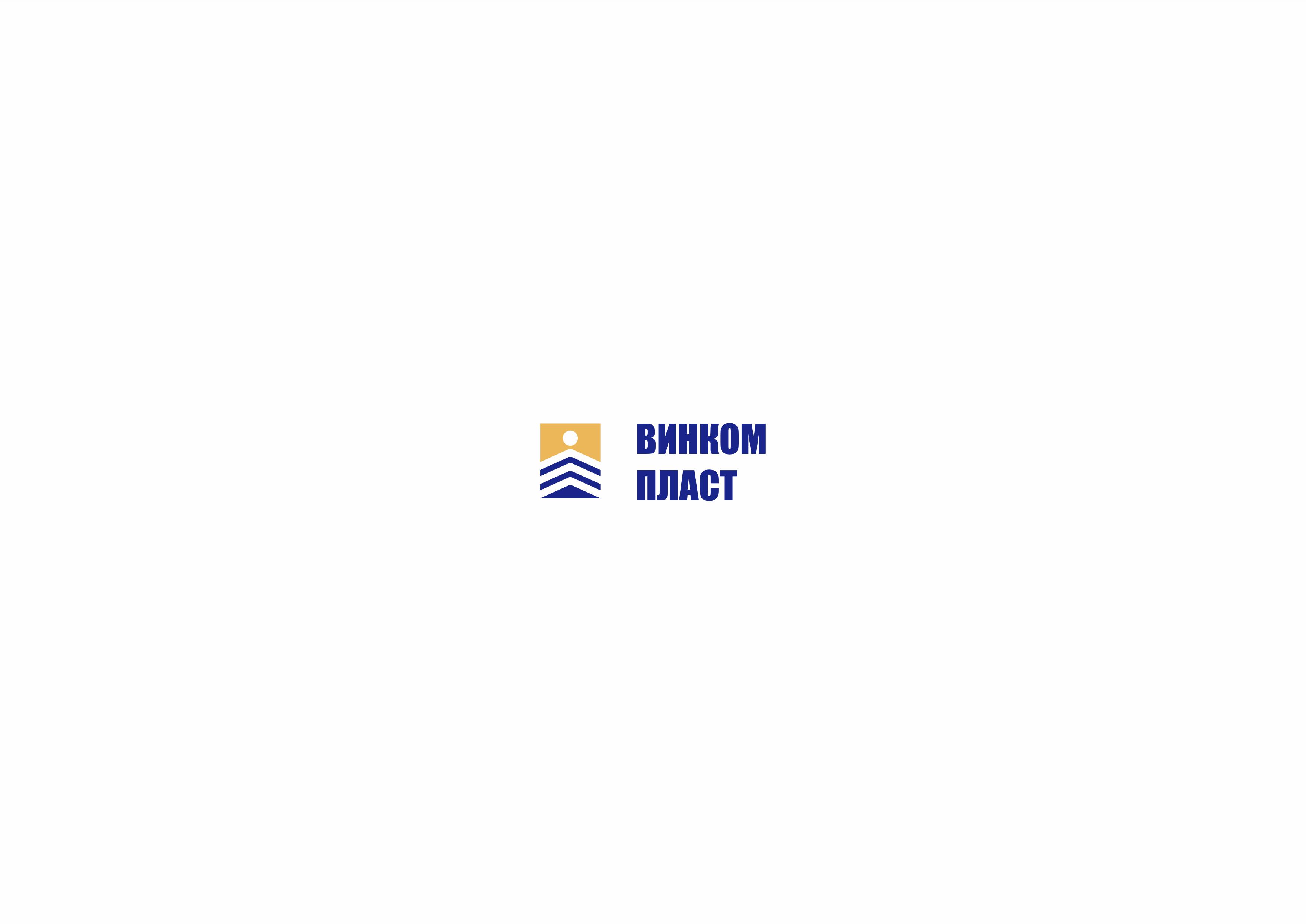 Логотип, фавикон и визитка для компании Винком Пласт  фото f_8665c39a1c3af363.png