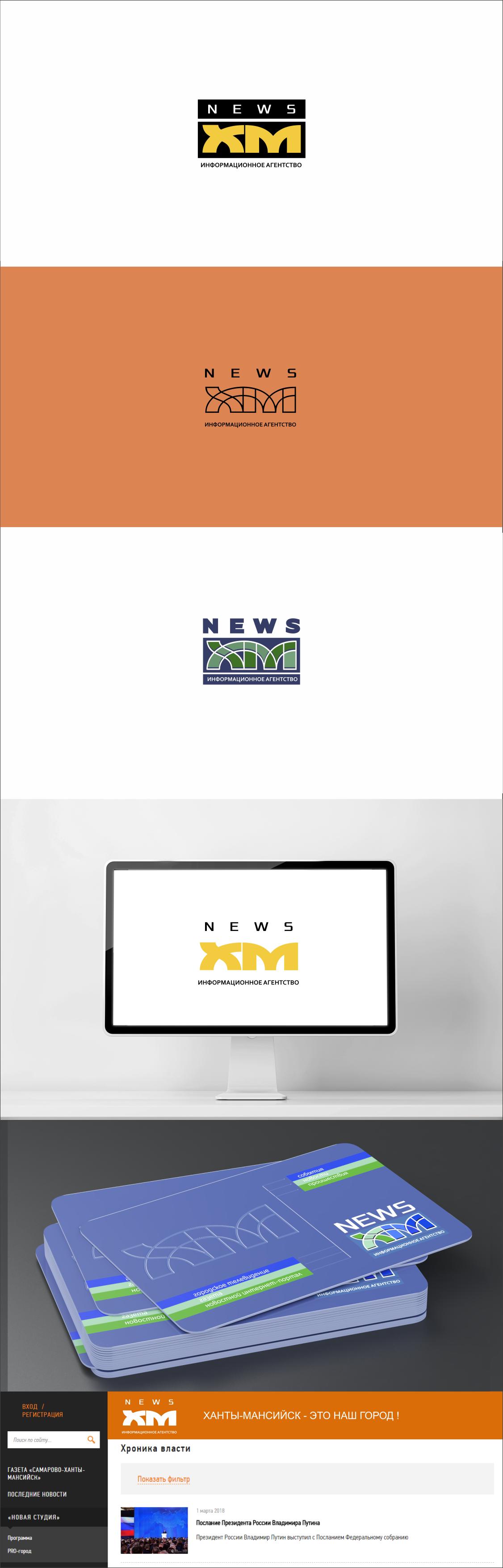 Логотип для информационного агентства фото f_9105aa8ec3269f65.png