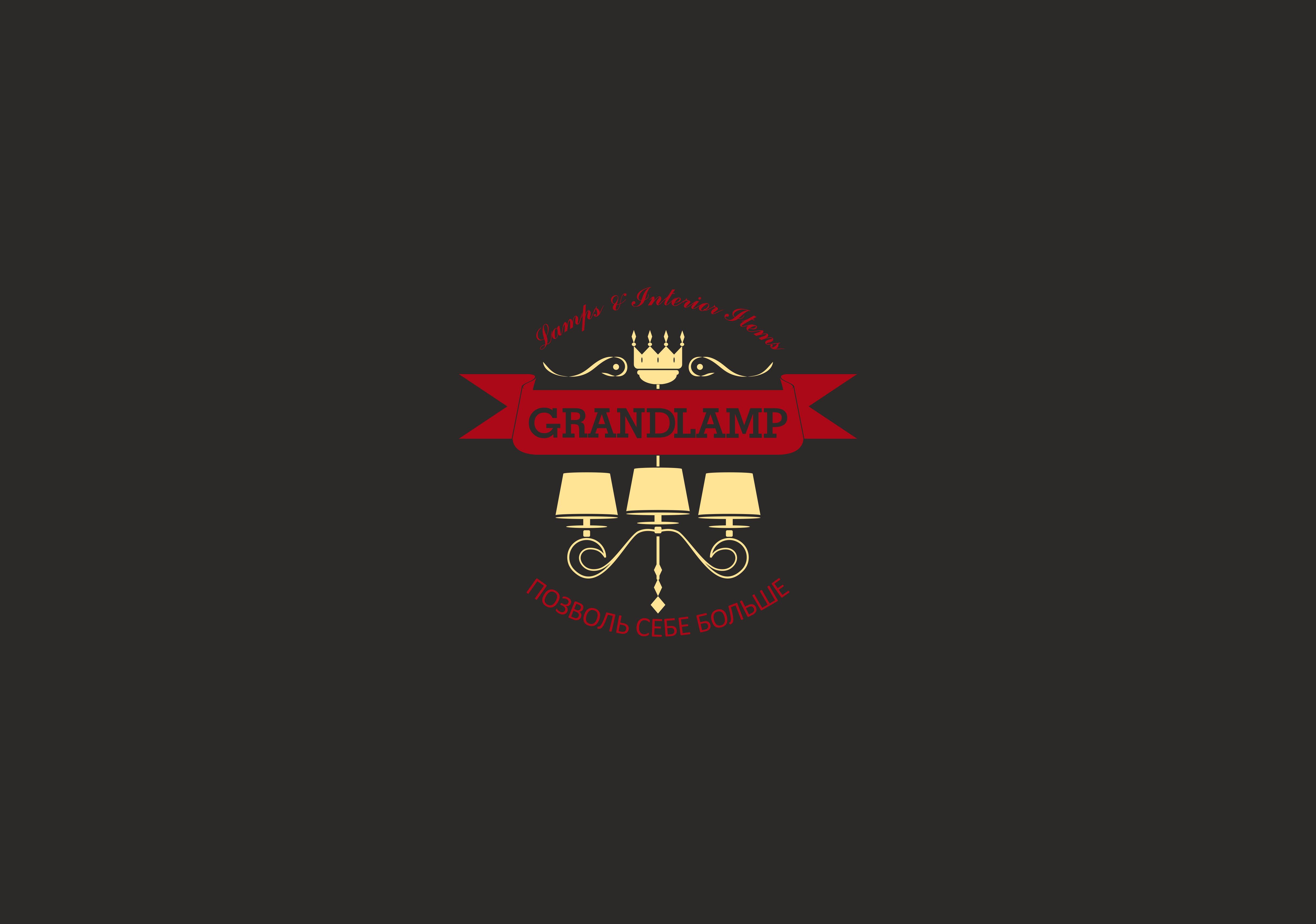 Разработка логотипа и элементов фирменного стиля фото f_96257ed05a610133.png