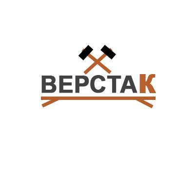 Логотип магазина бензо, электро, ручного инструмента фото f_7085a0d48c090464.jpg