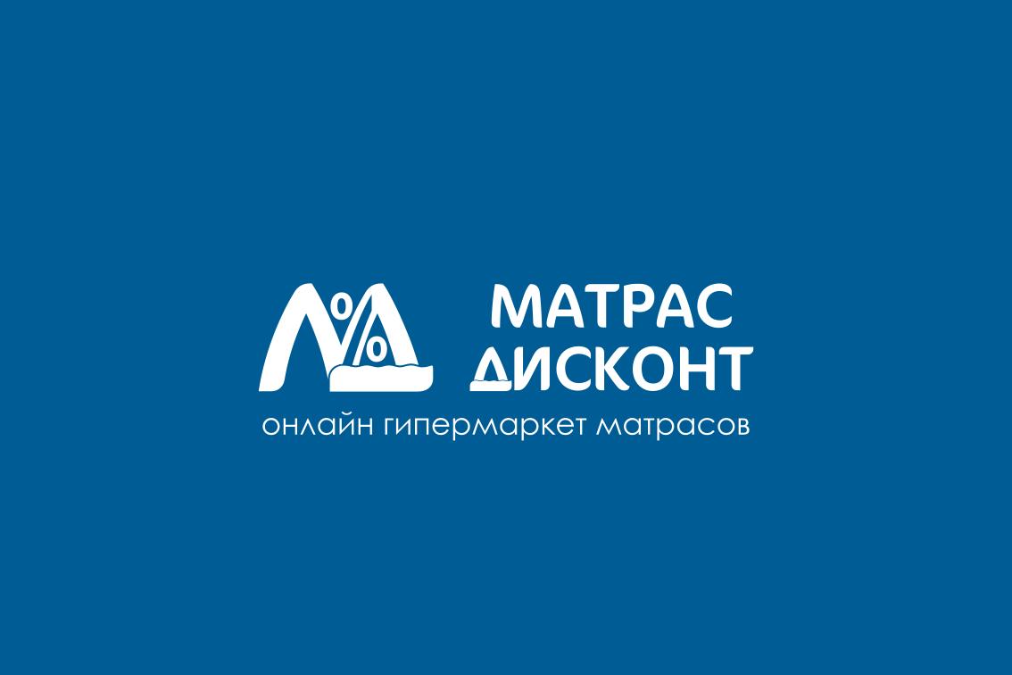 Логотип для ИМ матрасов фото f_6075c8a252488376.png