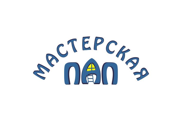 Разработка логотипа  фото f_8585aa508dd6efd6.png