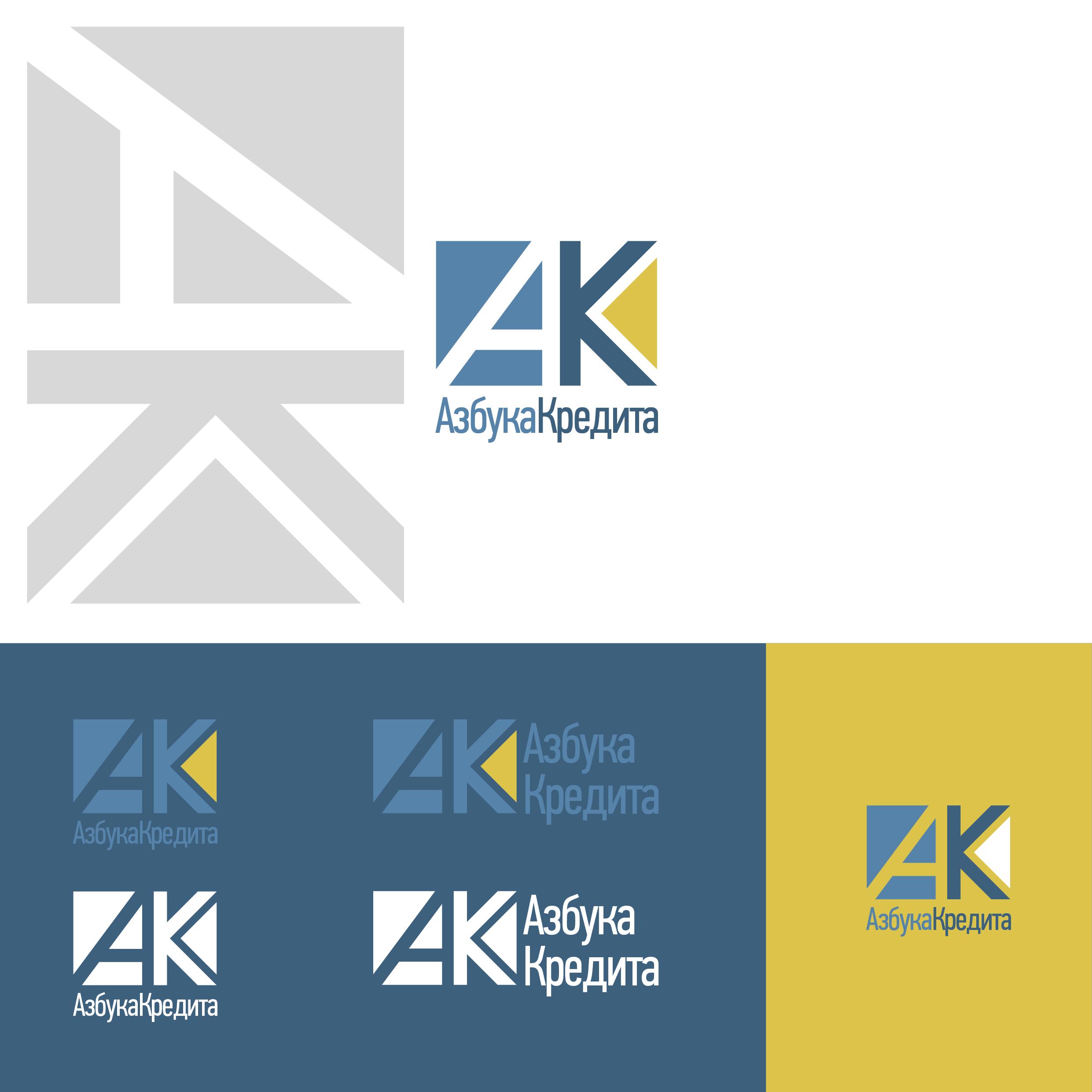 Разработать логотип для финансовой компании фото f_3865de925de48096.jpg