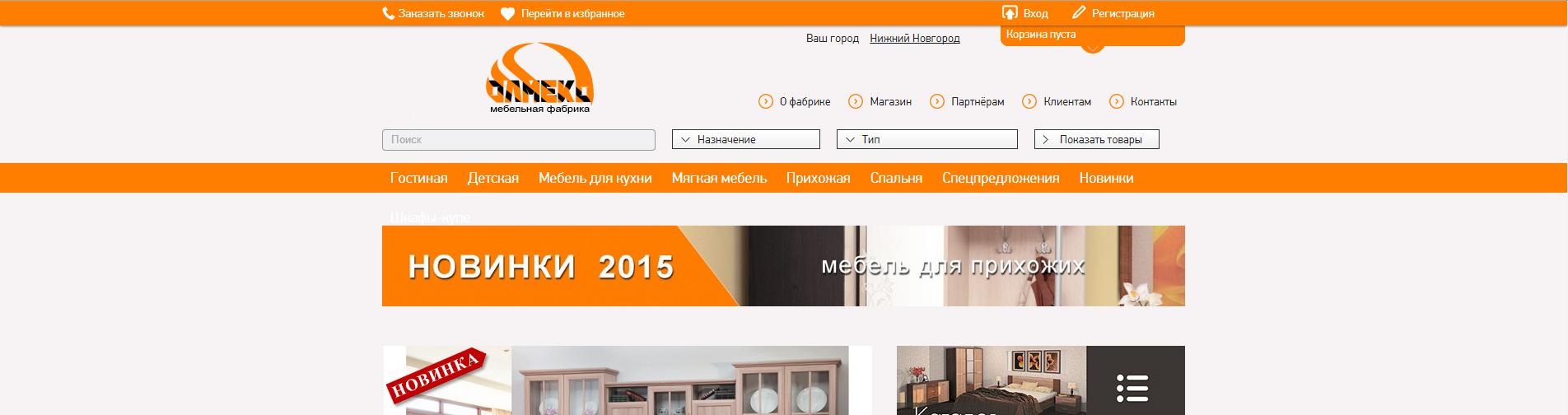 Ребрендинг/Редизайн логотипа Мебельной Фабрики фото f_58554901c403d58c.jpg