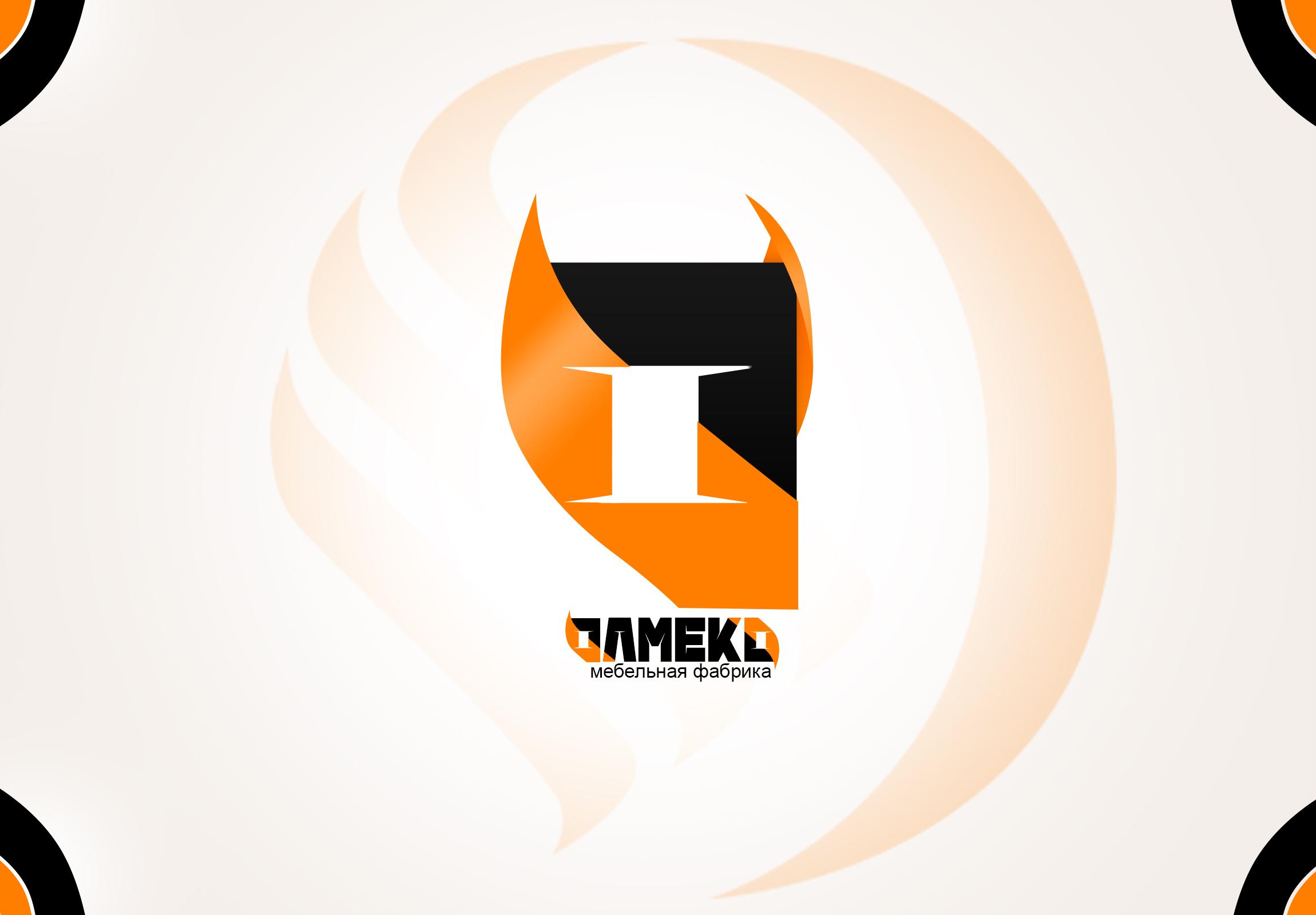 Ребрендинг/Редизайн логотипа Мебельной Фабрики фото f_9165490248fbc39c.jpg