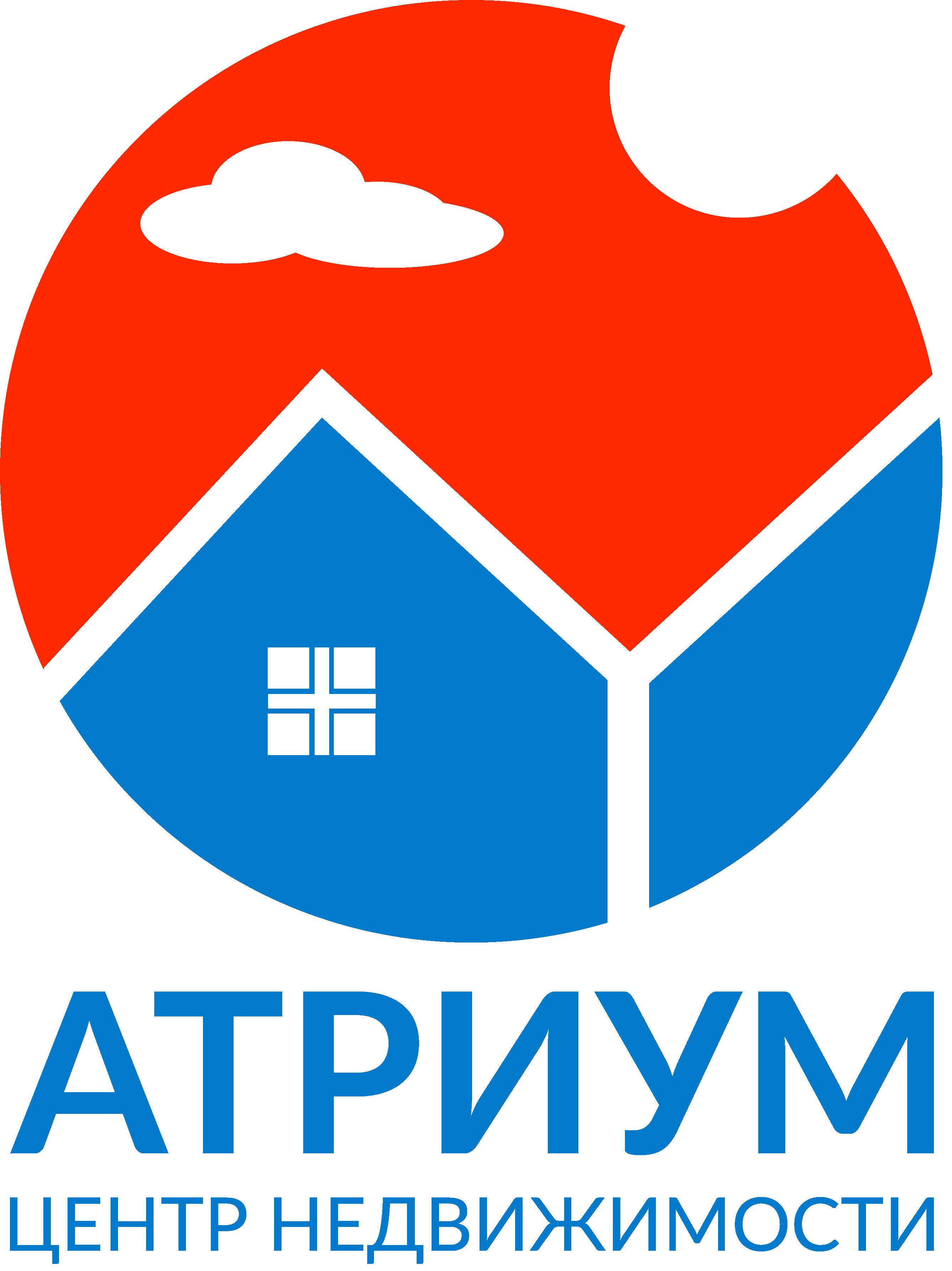 Редизайн / модернизация логотипа Центра недвижимости фото f_3085bc3314e6c09e.png