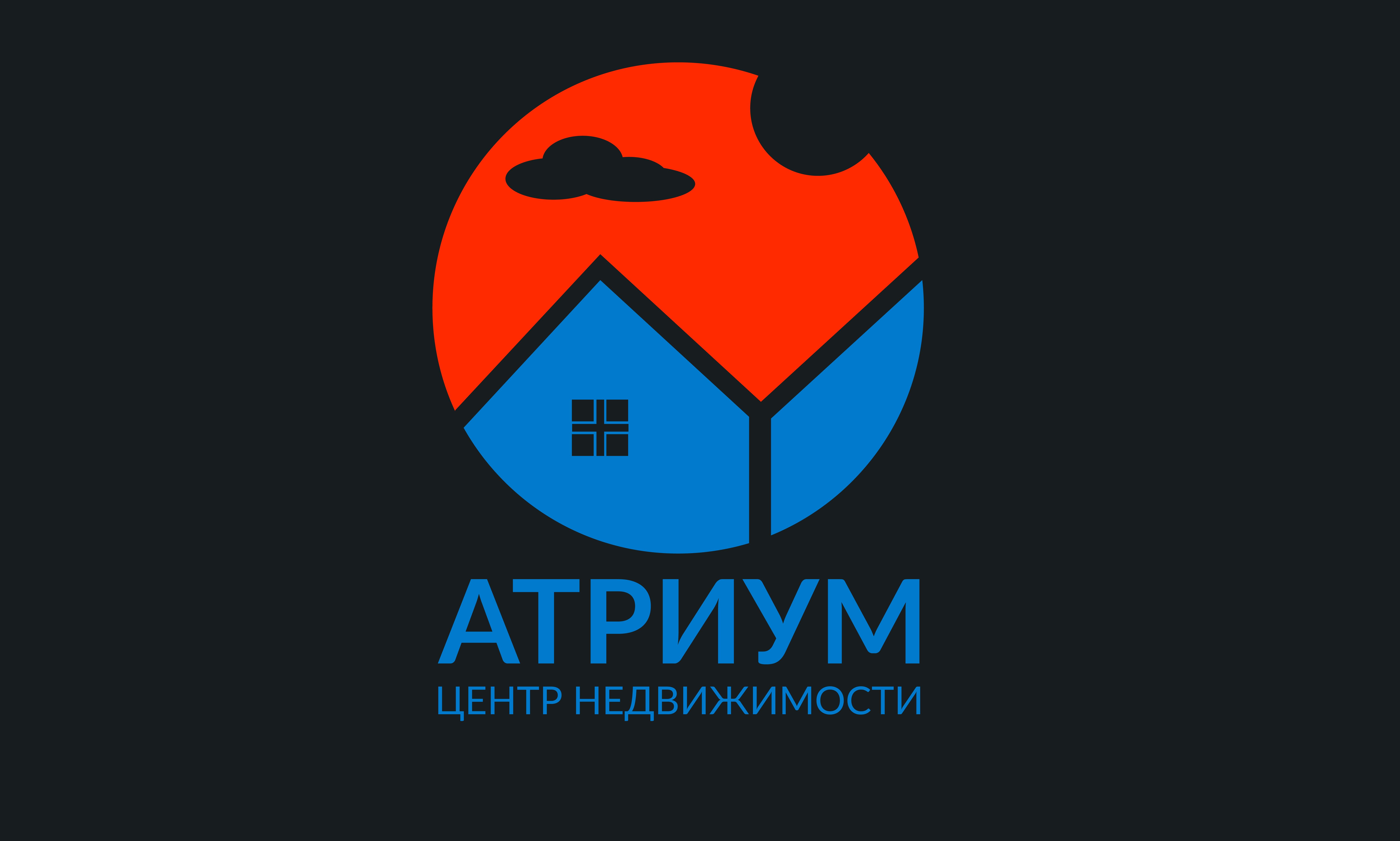 Редизайн / модернизация логотипа Центра недвижимости фото f_8735bc333fa3a6e0.png