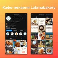 Lakma Bakery