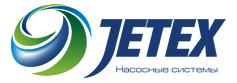 Вертикальные насосы JETEX