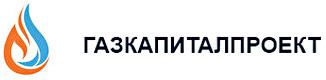 "ООО ""ГазКапиталПроект"""