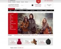 Сайт на продажу – Интернет-магазин одежды и обуви «Шопоголик»