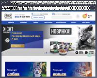 Компания ООО «МАГНА»