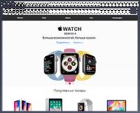 SevenApple - магазин техники Apple