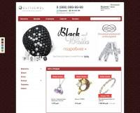 Сайт на продажу – Интернет-магазин бижутерии