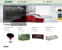 Сайт на продажу – Универсальный адаптивный интернет-магазин
