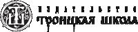 Издательский проект Паломническая служба
