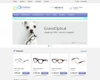 Сайт на продажу – Интернет-магазин оптики