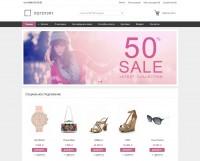 Сайт на продажу – Интернет-магазин одежды