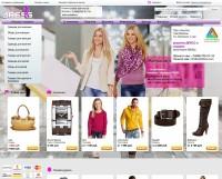 Сайт на продажу – Интернет-магазин модной одежды DRESS