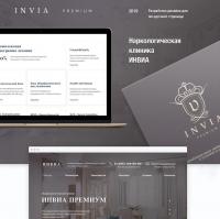Сайт для наркологической клиники ИНВИА