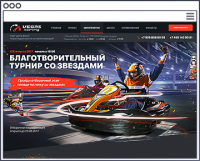- Сайт спортивно-развлекательного клуба «под ключ» -