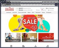 Европейская обувь VICONT