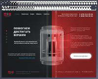 Сайт компании «под ключ»