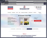 - Корпоративный сайт с калькулятором услуг «под ключ» -