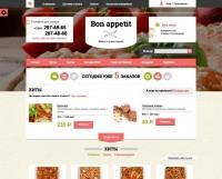 Сайт на продажу – Интернет-магазин вкусной еды для редакции Старт