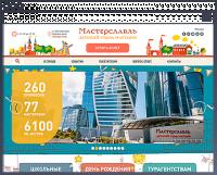 """Досуговоговый центр """"Мастерславль"""""""