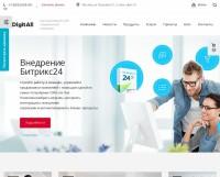 Сайт на продажу - Digital-компания