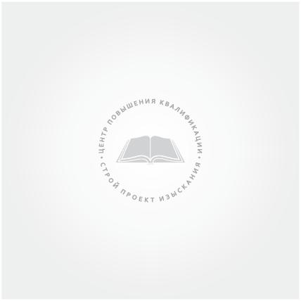 Разработка логотипа  фото f_4f3419f7e2567.png