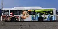 Эскиз на автобус