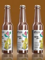 концепт этикетки для самодельного пива
