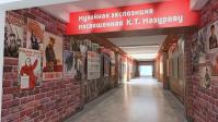 музей концепция посвященный К.Т.Мазурову