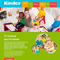 Детские психологи Kinder