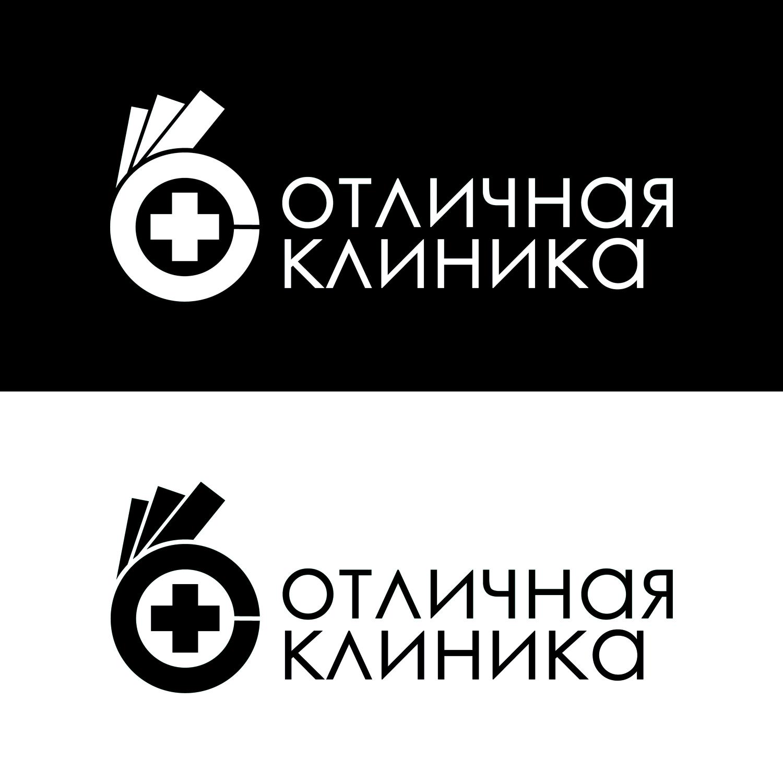 Логотип и фирменный стиль частной клиники фото f_0085c92f14d7776b.jpg